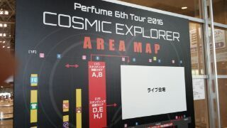 Cosmic Explorler Tour of Perfume at Makuhari Messe, Chiba, Japan.jpg